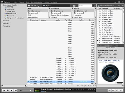 best free flac player top 12 best free flac player for windows pc