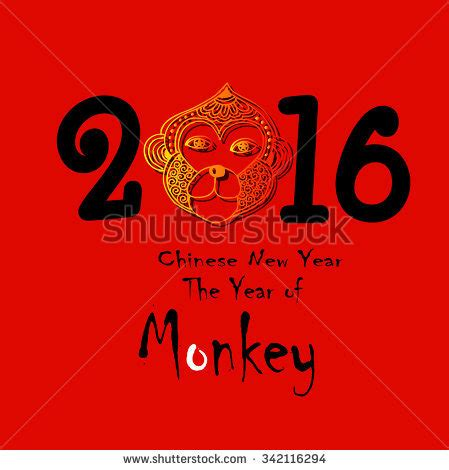 new year rooster and monkey stock photos royalty free images vectors