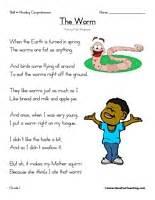 First grade reading comprehension worksheet worm poem