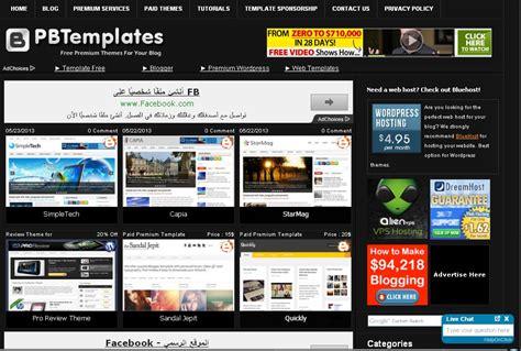 blogger tutorial tools blogger tutorials tools tips seo