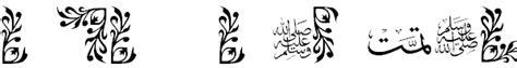 dafont alhambra free muslim fonts
