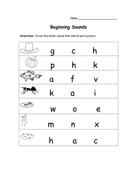free printable letters and sounds worksheets 7 best images of kindergarten beginning sounds free