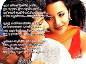 Pin wishes sinhala lovely birthday sms messages adara upandina on