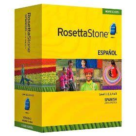rosetta stone program rosetta stone v4 totale spanish latin america level 1