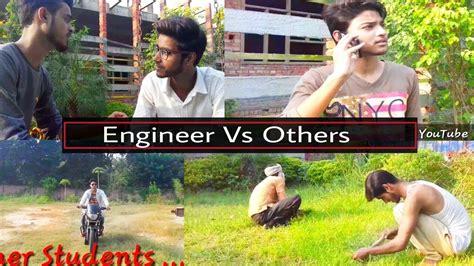 Mca Vs Mba by Engineer Vs B Bca Bba Mba Mca Etc Lol Zindagi