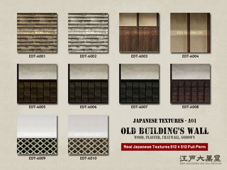 japanese wall texture alkamedia com second life marketplace ed japanese textures a01
