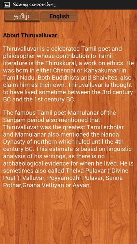themes meaning in tamil thirukkural in tamil android apps on google play