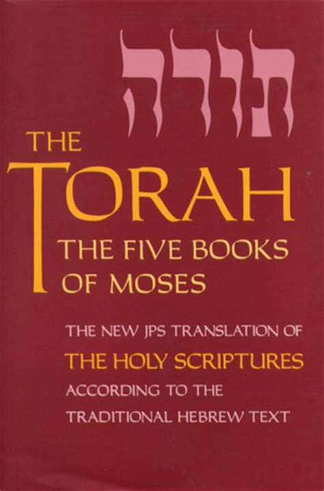 the jews books the torah the five books of moses by anonymous reviews