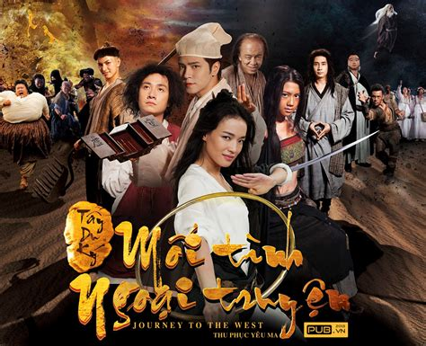 chinese film online free asian fantasy was come since journey to the west