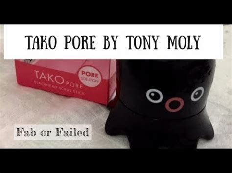 Tony Moly Tako Pore One Nose Pack 1 tako pore scrub by tony moly blackhead scrub stick สคร บจม กโทน โมล