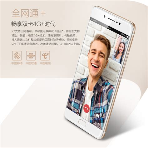 Handphone Vivo X7 best offer original vivo x7 4g dual sim 16mp 64gb smartphone smart mobile phone handphone