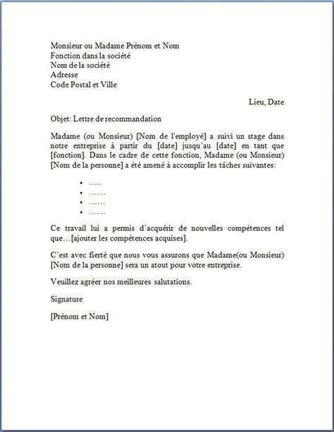 Exemple De Lettre De Recommandation Word Lettre De Recommandation Suite 224 Un Stage Lettres Pour Travail