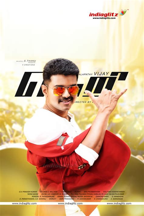 download mp3 from theri movie theri movie download tramandmetro