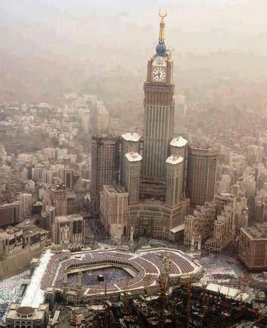 Bulan Sabit Bintang Lima ensiklopedi islam keren