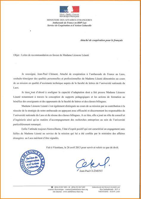 Lettre De Recommandation Finance 10 lettre de recommandation employeur modele lettre