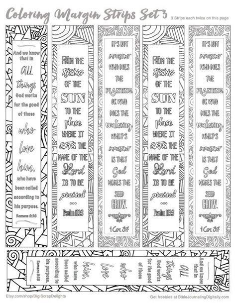 coloring pages for bible journaling printable coloring bible journaling margin strips