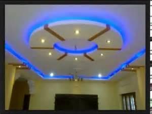 Pop Design latest best pop ceiling designs and pop design for walls 2016 video 2