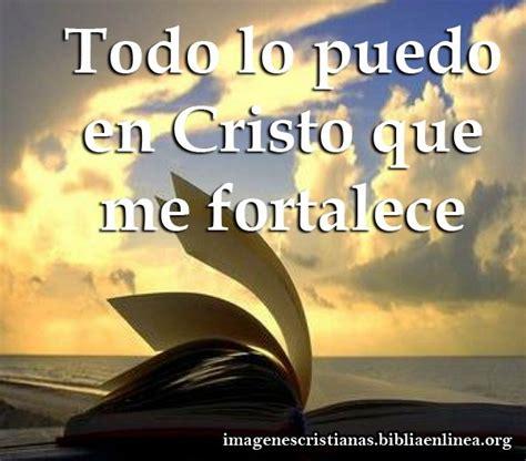 imagenes bellas cristianas gratis frace cristiana imagui