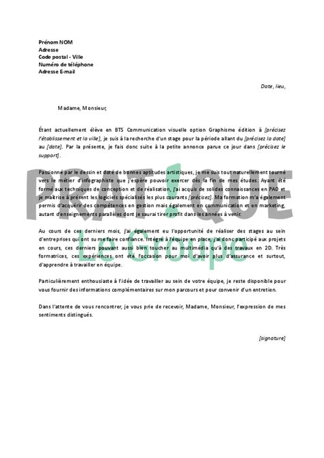 Exemple De Lettre De Motivation Infographiste lettre de motivation infographiste