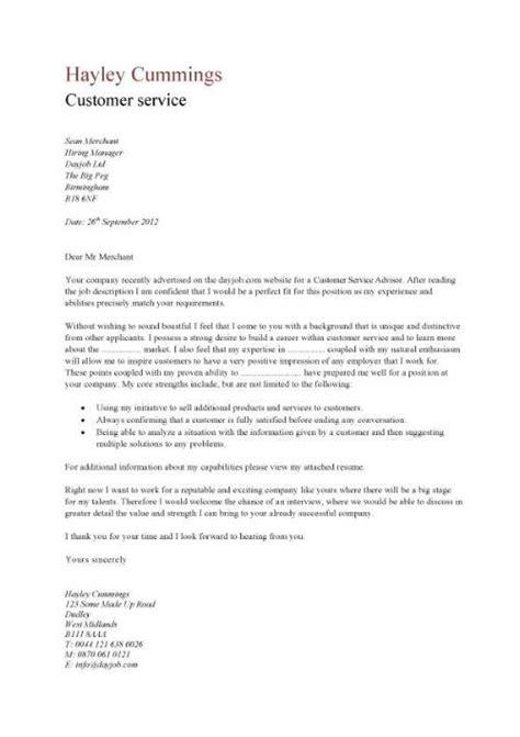 ead cover letter selective service status information letter best
