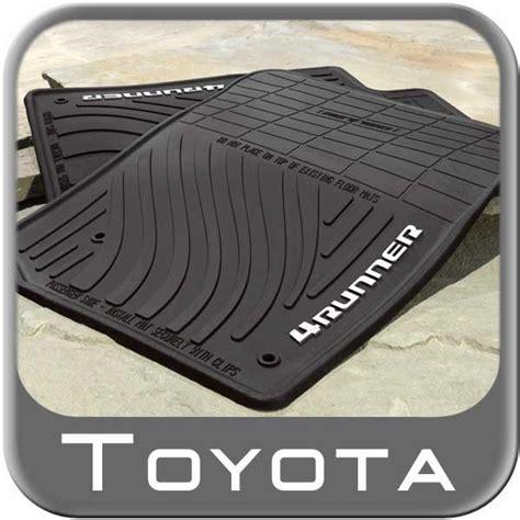 2011 Toyota 4runner Floor Mats by 2011 2012 Toyota 4runner Carpeted Floor Mats Black