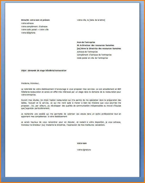 Exemple De Lettre De Motivation Demande De Stage 5 Lettre De Motivation Stage Hotellerie Format Lettre