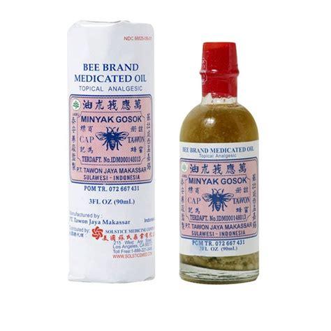Minyak Tawon bee brand medicated 3oz for relief solstice medicine