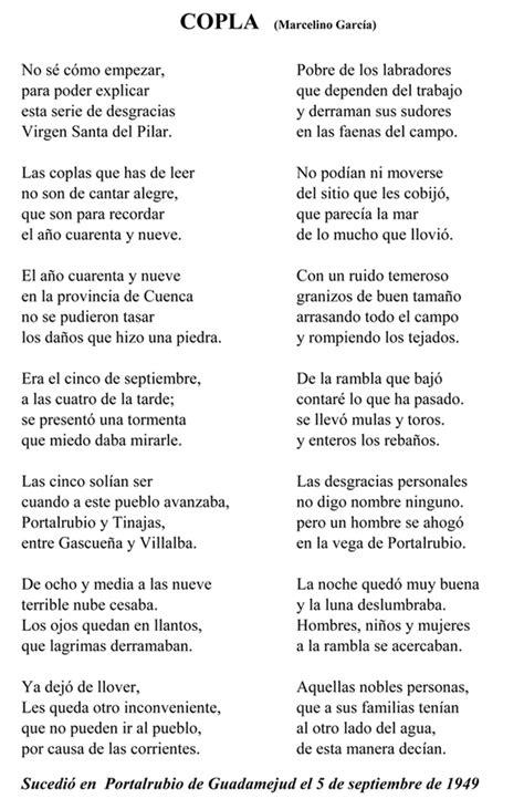coplas para el cesino coplas a escrito coplas ecuatoriana blackhairstylecuts