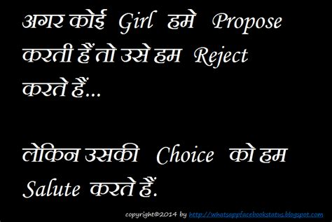 bikes boys attitude hindi states high attitude boys status for whatsapp facebook whatsapp