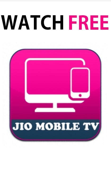 mobile free tv jio mobile tv apk free entertainment app for