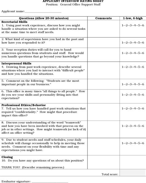 interview score sheet download free premium templates
