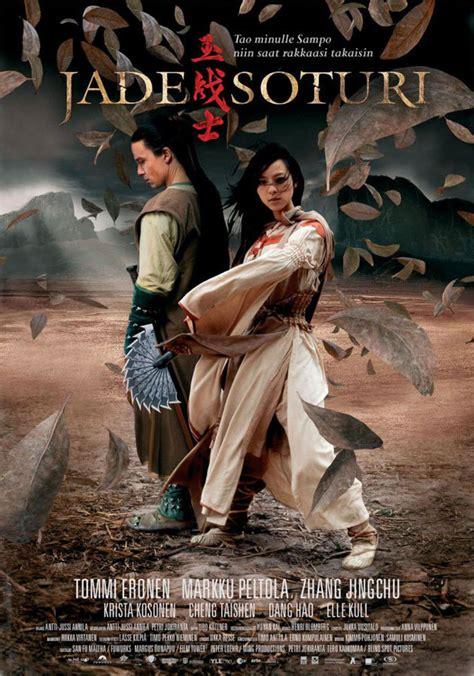film mandarin love forward neostar 제이드워리어 옥전사 2006 유럽에서 만든 sf 중국무협 영화