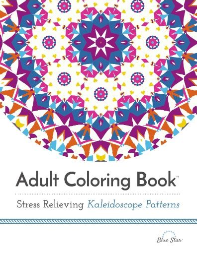 coloring books for adults subscription coloring book stress relieving kaleidoscope