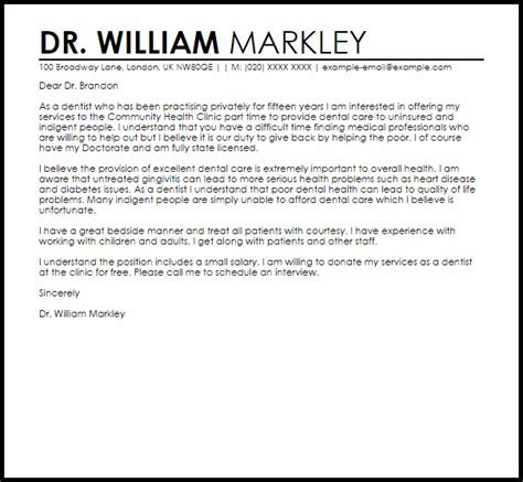 Letter For Work Experience In Dentistry Sle Cover Letter For A Dentist Cover Letters