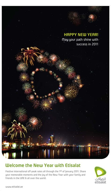 advertisement for new year 20 most creative new year advertisements 1 design per day