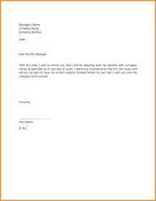 Resignation Letter Template by 7 Simple Resignation Letter Template Workout Spreadsheet