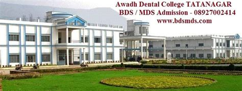 tata motors jamshedpur contact awadh dental college 08927002414 bds admission 2016 in