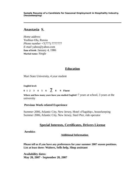 resume writing for freshers entry level entry level freshers housekeeper resume template