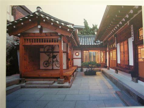 korean home design sles culture 한국 experience korea 한국