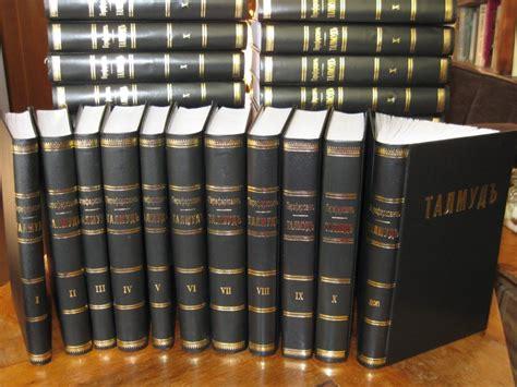 карл маркс краткое содержание книги капитал
