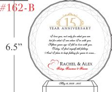 15th Wedding Anniversary Quotes To by 15th Wedding Anniversary Quotes And Messages