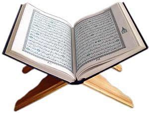 download mp3 al qur an per halaman download al quran per halaman toko herbal online