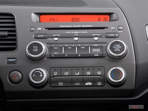 hayes car manuals 2007 honda civic instrument cluster image 2007 honda civic si 4 door sedan manual w st instrument panel size 640 x 480 type gif