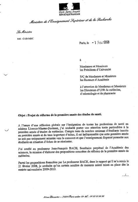 Demande De Dérogation Lettre Type Proposition De Loi Portant Cr 233 Ation D Une Premi 232 Re 233 E Commune Aux 233 Tudes De Sant 233 Et