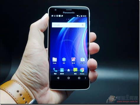 Hp Panasonic Eluga U2 Este Es El Primer Smartphone Panasonic Con Android Lollipop Poderpda