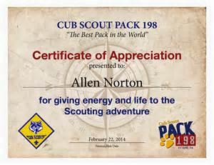 Cub Scout Certificate Templates by Cub Scout Certificate Templates Car Interior Design