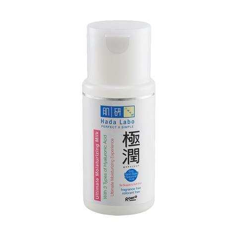 Pelembab Hyaluronic Acid Jual Hada Labo Gokujyun Ultimate Moisturizing Milk 100 Ml