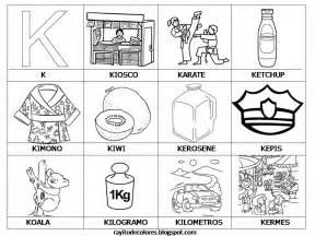amaca pronuncia rayito de colores alfabeto en palabras de la a a la z