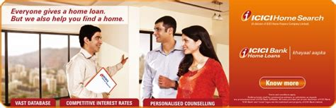 icici home improvement loan 28 images a study on