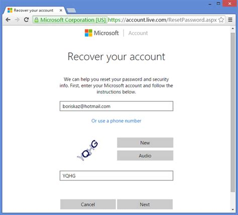 Free Xbox Live Account Email And Password Giveaway - live account forgot password geo anime ga